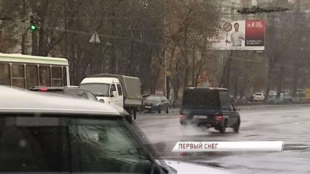 В Ярославле пошел первый снег