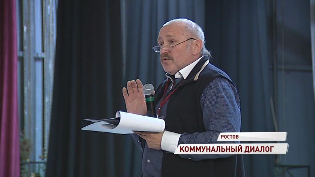 Жители Ростова встретились с управдомом: какие вопросы волнуют горожан