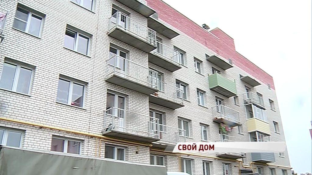 Сирота из Ярославля получила бесплатное жилье: сколько еще квартир ждут своих хозяев