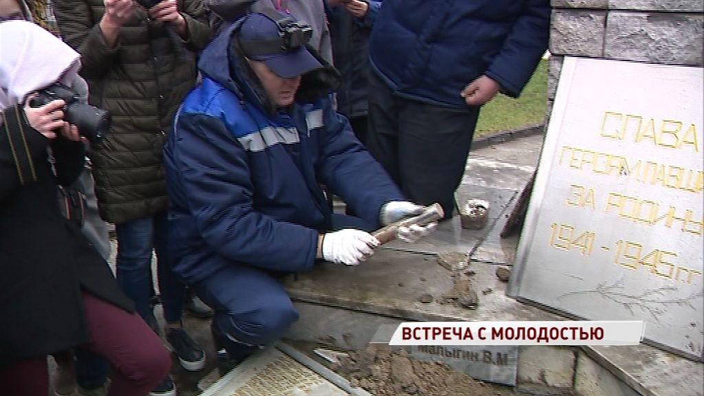 На одном из ярославских заводов вскрыли капсулу времени, заложенную в 1968 году