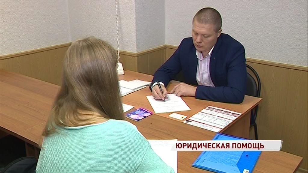 Юристы Ярославля встретились с жителями региона по вопросам семьи