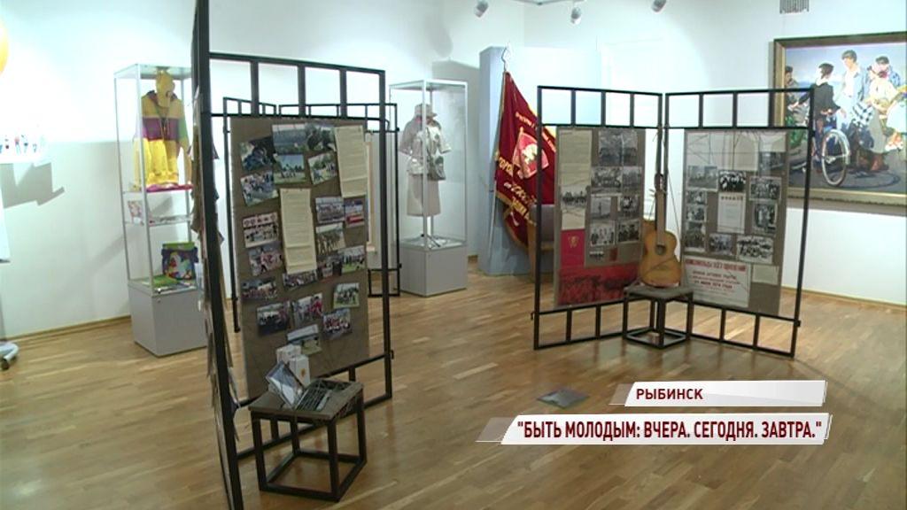 Молодежь века прошлого и века нынешнего: в Рыбинске открылась интерактивная выставка