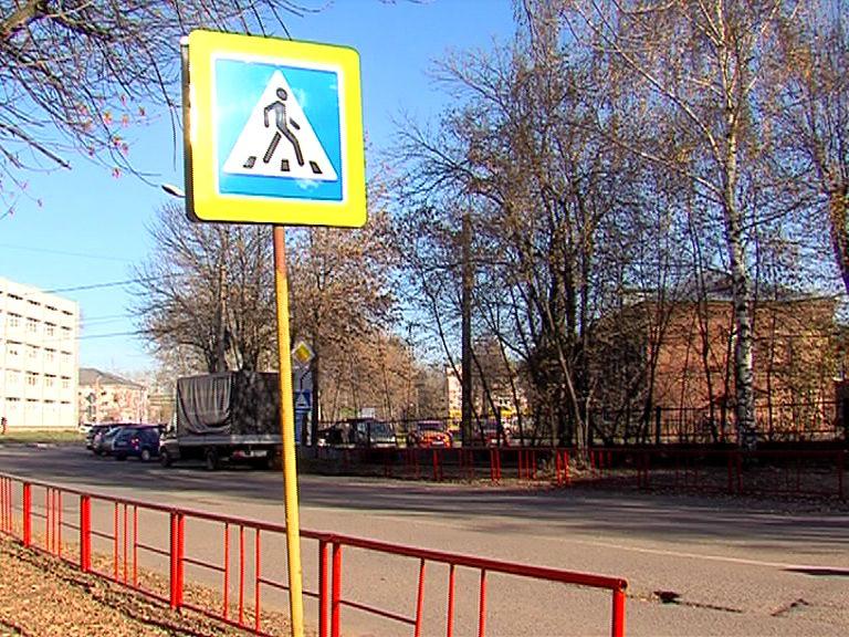 В Рыбинске под колеса иномарки попала пенсионерка