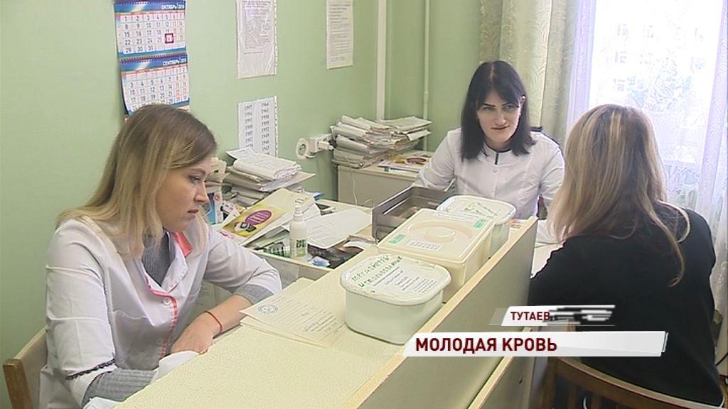 Тутаевская ЦРБ пополняется кадрами: какие условия предложили молодым специалистам