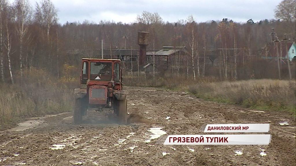 Отрезаны от мира грязью: жители деревни Даниловского района просят отремонтировать дорогу