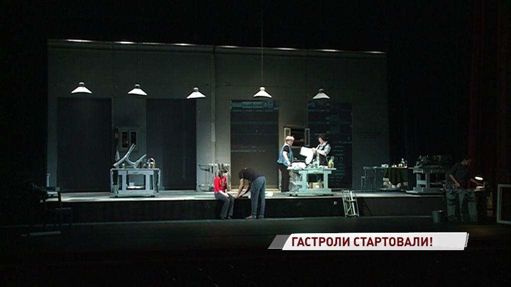 Магнитогорский театр открыл гастроли на сцене Волковского