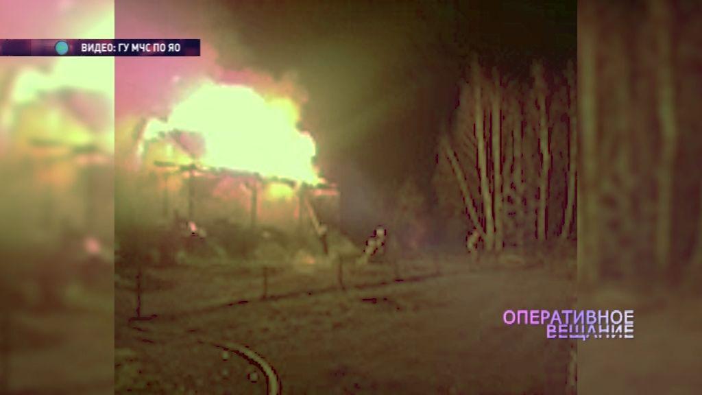 Пожар уничтожил жилой дом в Ярославском районе