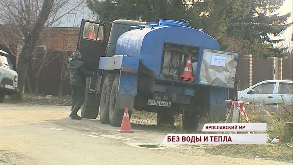 Жители села в Ярославском районе остались без воды из-за пробитого коммунальщиками водопровода
