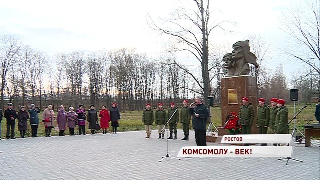 В Ростове к вековому юбилею комсомола отремонтировали памятник в центре города