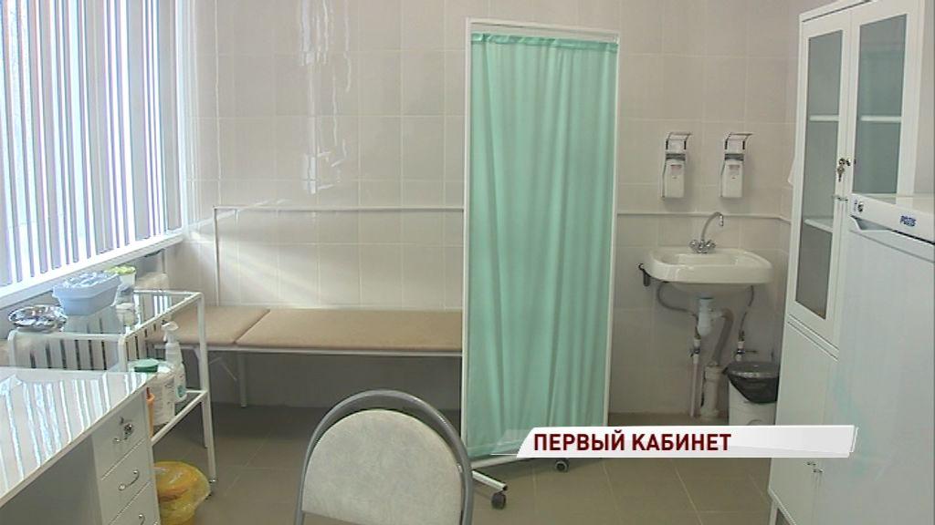 В Ярославле появился первый кабинет неотложной детской медпомощи