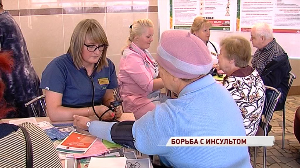 В областной больнице прошла акция в честь дня борьбы с инсультом