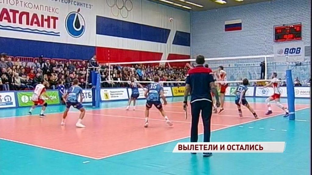 Чудесное возвращение: «Ярославич» продолжит борьбу в Кубке России