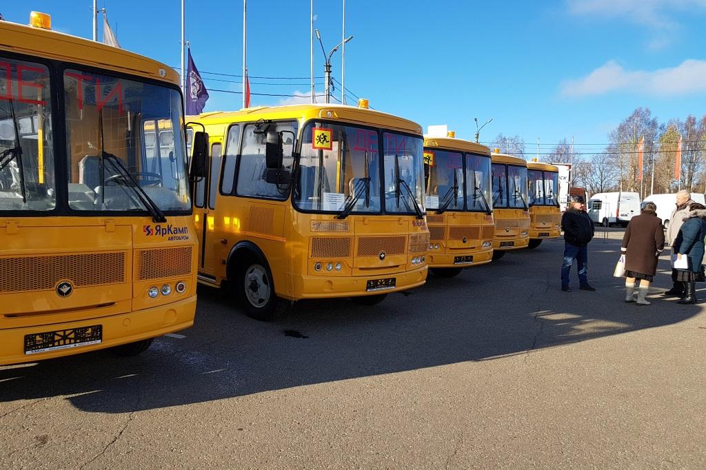 Пять новеньких автобусов теперь будут возить детей в школу