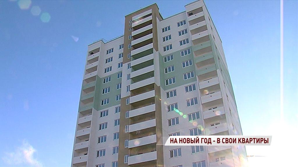 В Ярославле еще одним недостроем скоро станет меньше: как решается вопрос с дольщиками