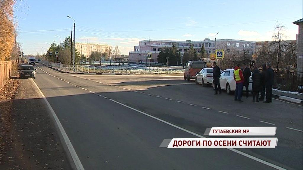 На семи участках областных магистралей закончен ремонт по программе «Безопасные и качественные и дороги»