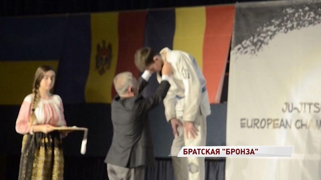 Ярославцы взяли медали на чемпионате Европы по джиу-джитсу среди аспирантов