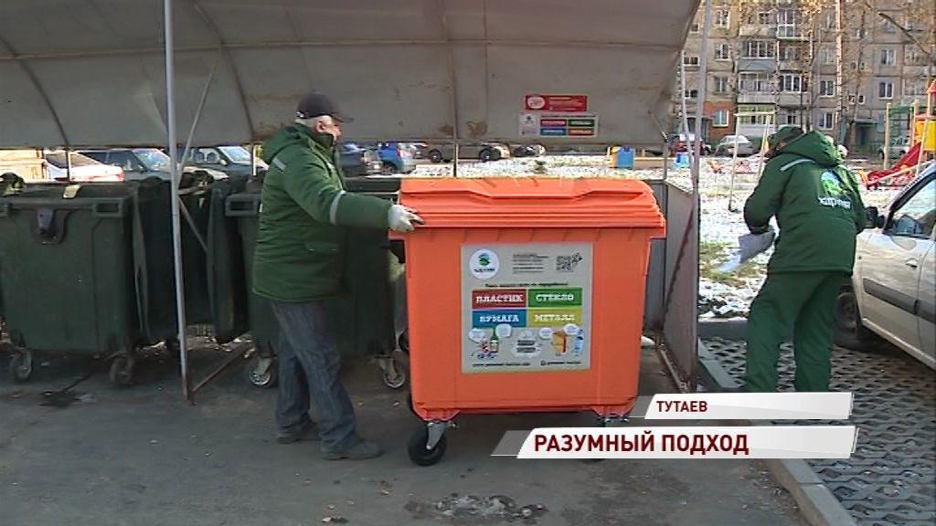 Новые контейнеры для раздельного сбора мусора появились в Тутаеве