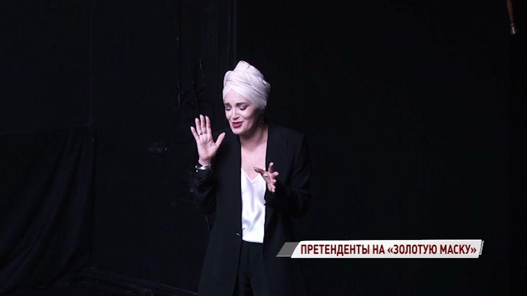 Постановка Волковского театра номинирована на «Золотую маску»