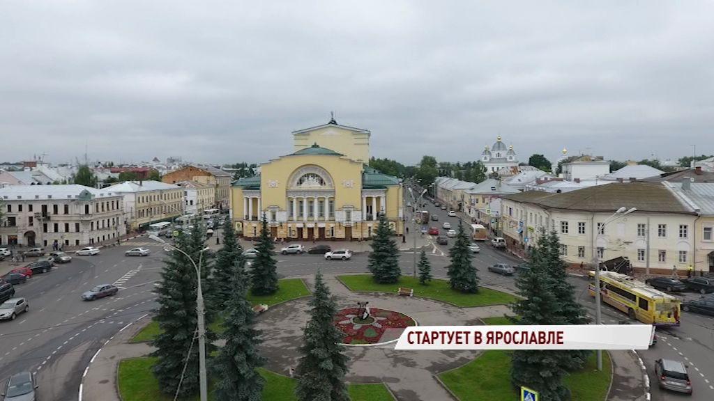 В Ярославле состоится открытие всероссийского Года театра