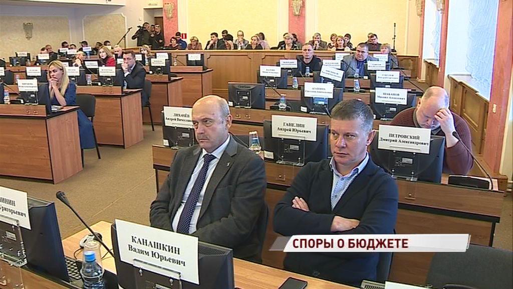 Бюджет Ярославля на следующий год будет бездефицитным: что войдет в расходную часть