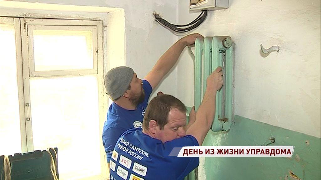 Мастера и специалисты ярославских управдомов провели профориентационные экскурсии