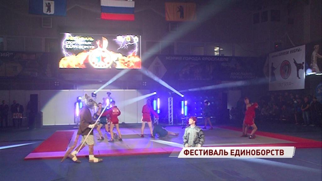 Ярославль собрал представителей большинства боевых искусств из разных уголков страны