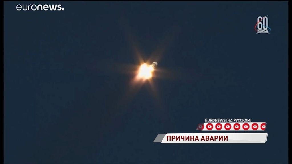 Названа точная причина аварии ракеты, на борту которой находился рыбинец Алексей Овчинин
