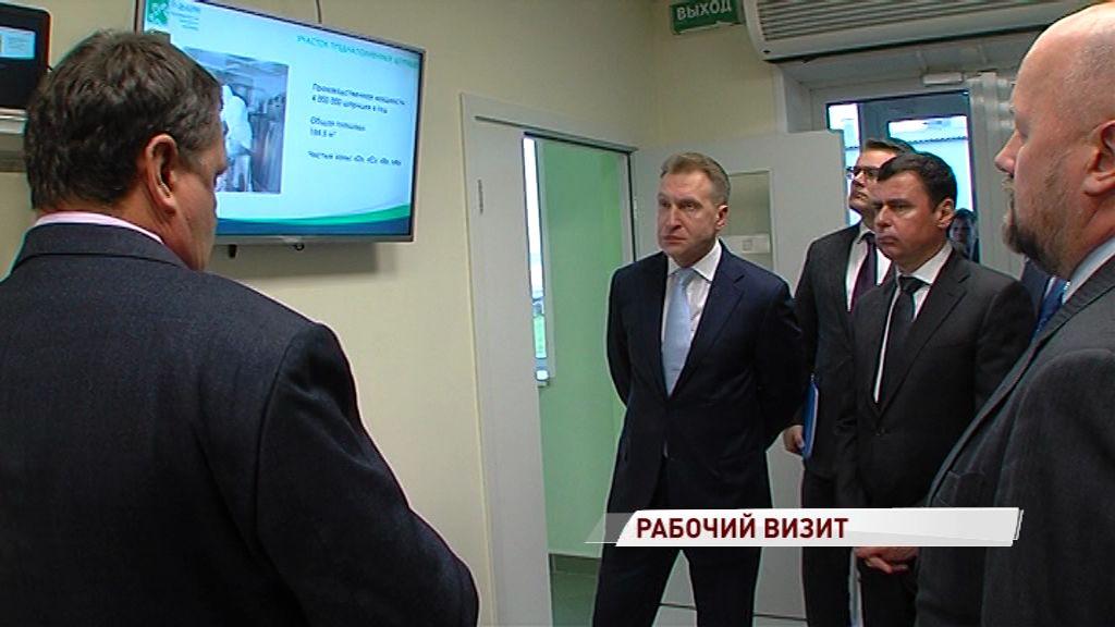 На базе ярославского университета планируется создать Российский центр аддитивных технологий в строительстве