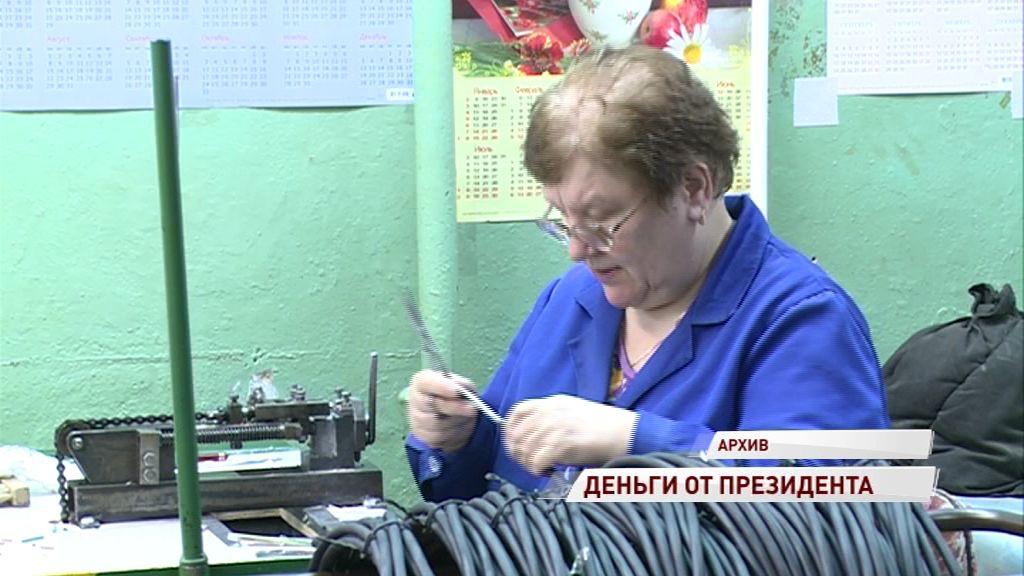Стало известно, какие некоммерческие организации Ярославской области получат президентские гранты