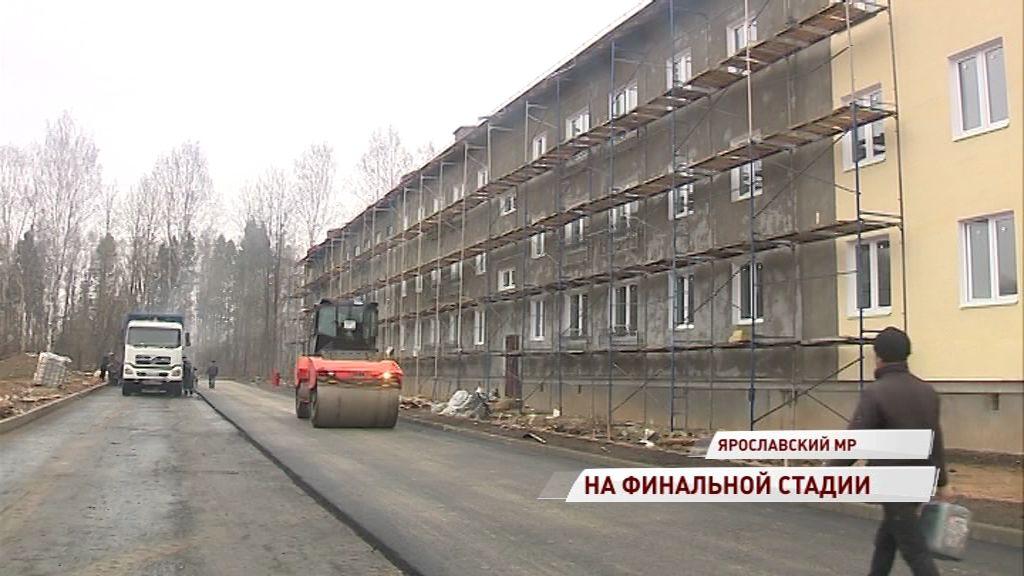 В Данилове заканчивается строительство долгожданного детского сада «Калейдоскоп»