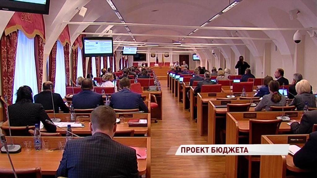 В Ярославскую облдуму внесен проект бюджета на следующий год