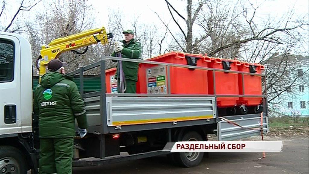 В области продолжается установка специальных контейнеров для раздельного сбора мусора