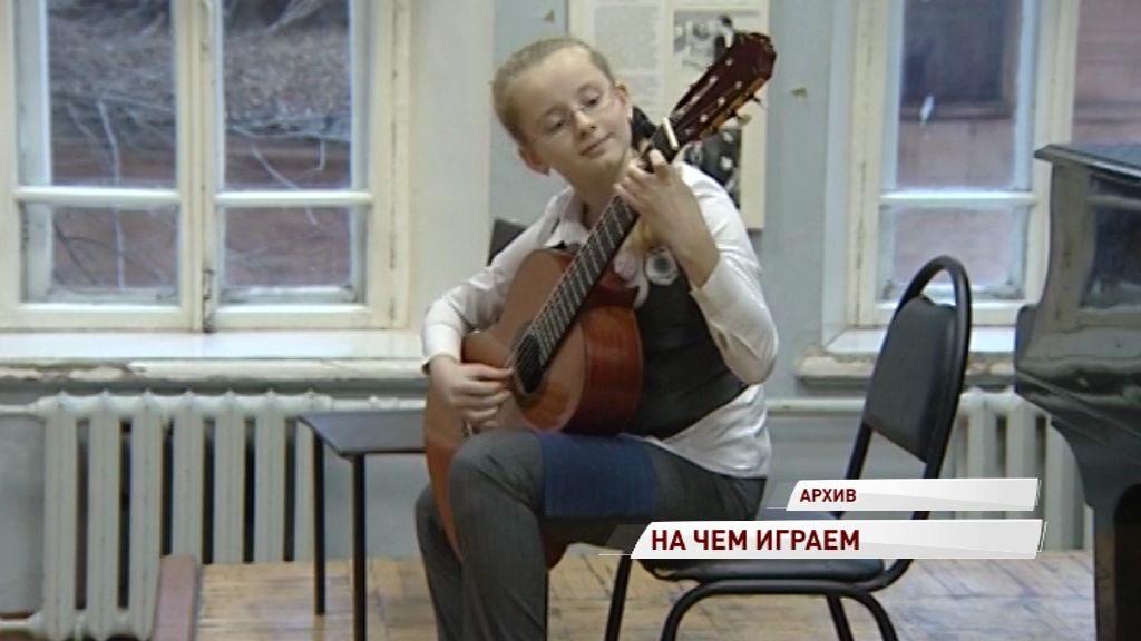 Стало известно, какие музыкальные инструменты популярны у ярославцев
