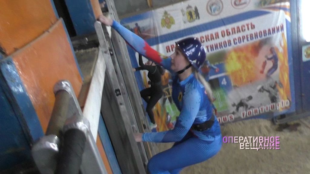 Ярославль принимает участников межрегиональных соревнований по пожрано-прикладному спорту