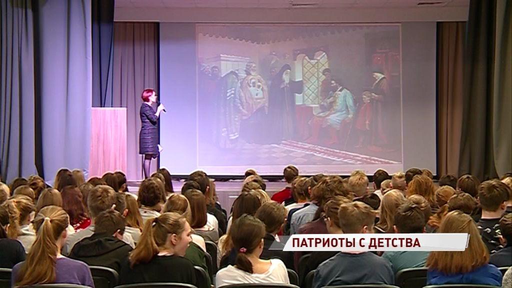 В школах Ярославской области прошли классные часы, посвященные Дню народного единства