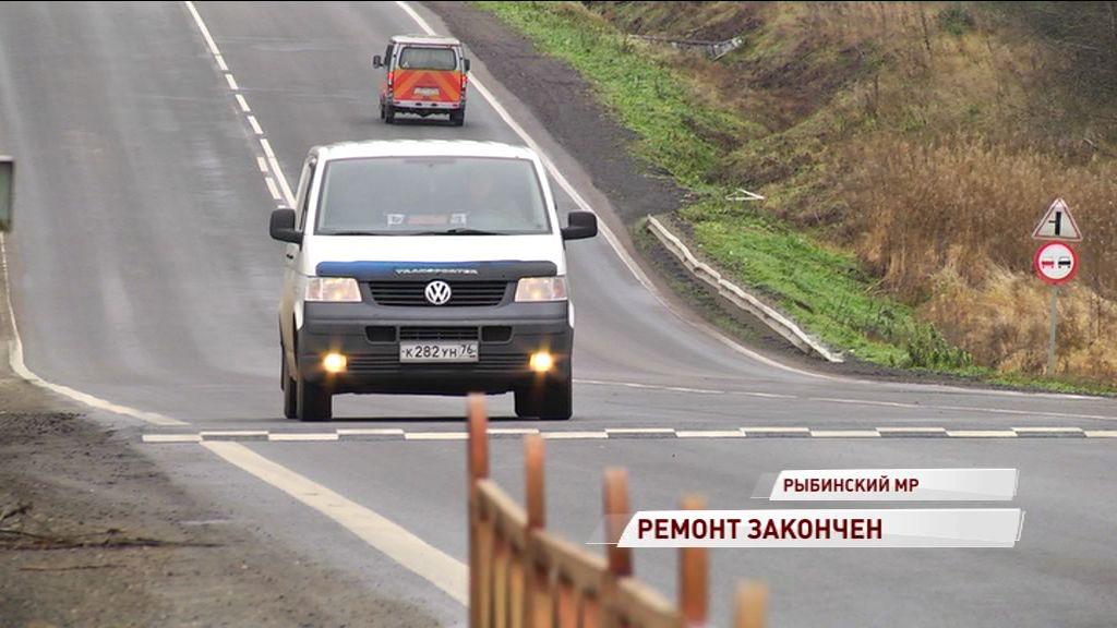 На участке трассы Ярославль – Рыбинск закончился ремонт: довольны ли проверяющие качеством