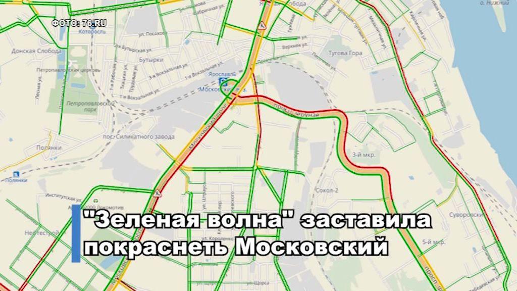 «Зеленая волна» заставила Московский покраснеть: как откорректируют дальнейшую работу светофоров