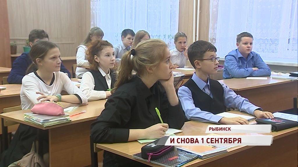 Школа №15 Рыбинска закрыта на ремонт: как две школы уживаются в одном здании