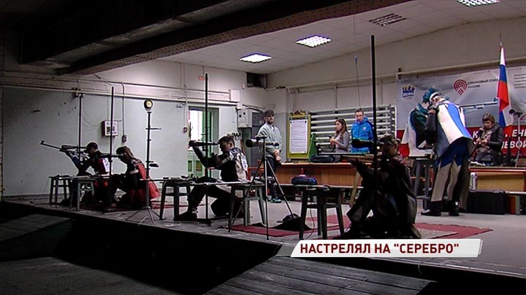 Ярославец выиграл «серебро» на Кубке Нечерноземья по стрельбе