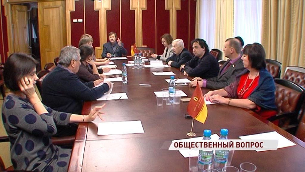На заседании Общественной палаты обсудили передачу музея истории Ярославля в собственность области