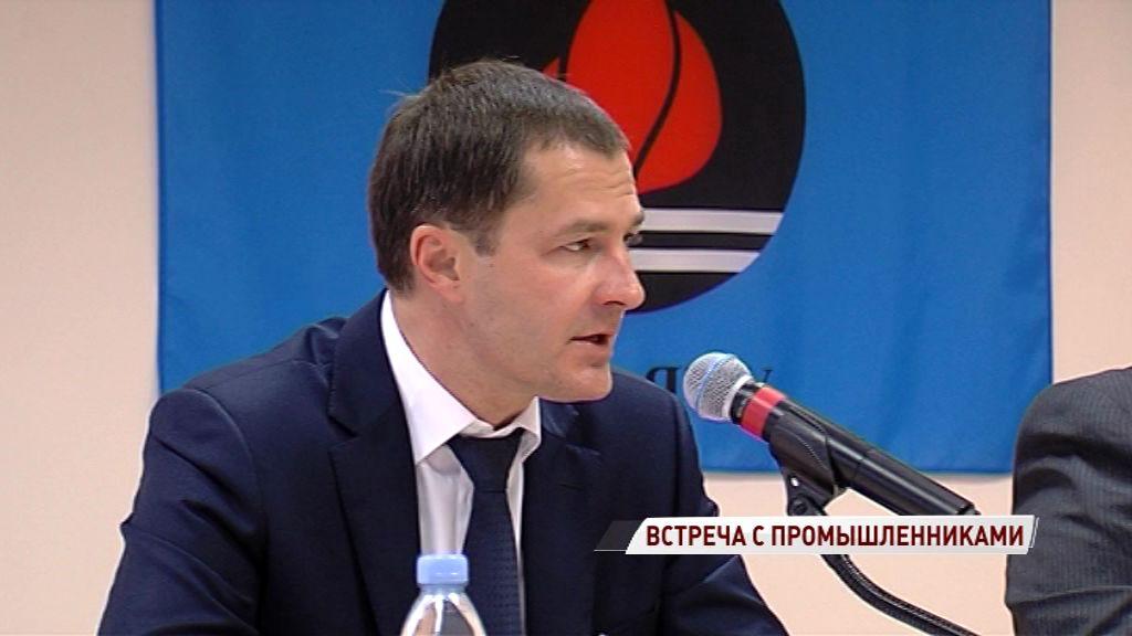 Владимир Волков обсудил с промышленниками вопросы благоустройства Ярославля