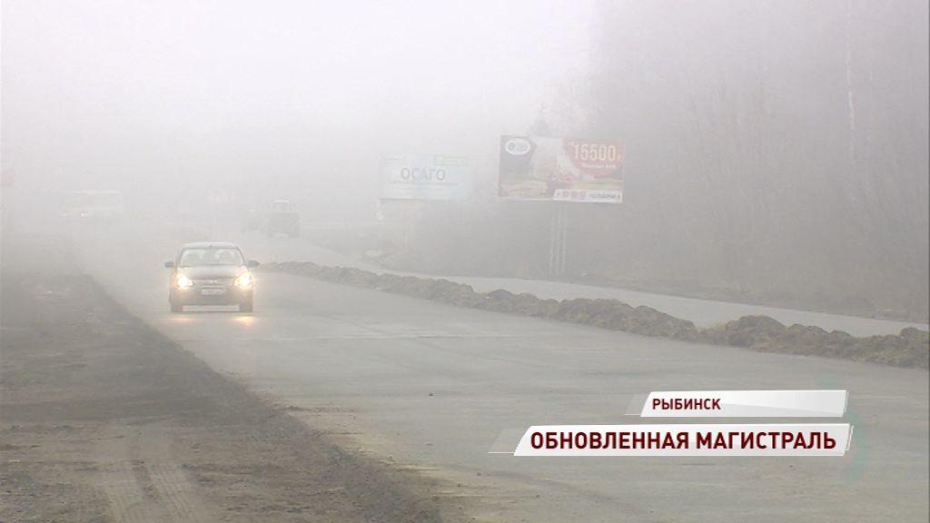 В Рыбинске завершается ремонт окружной дороги
