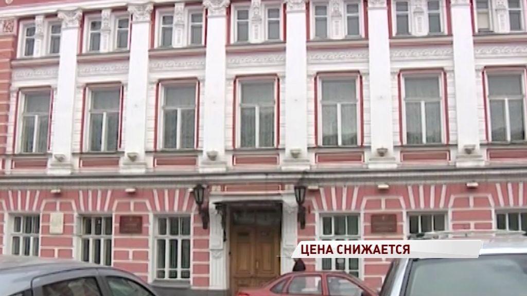 Здание бывшего департамента городского хозяйства снова выставили на продажу