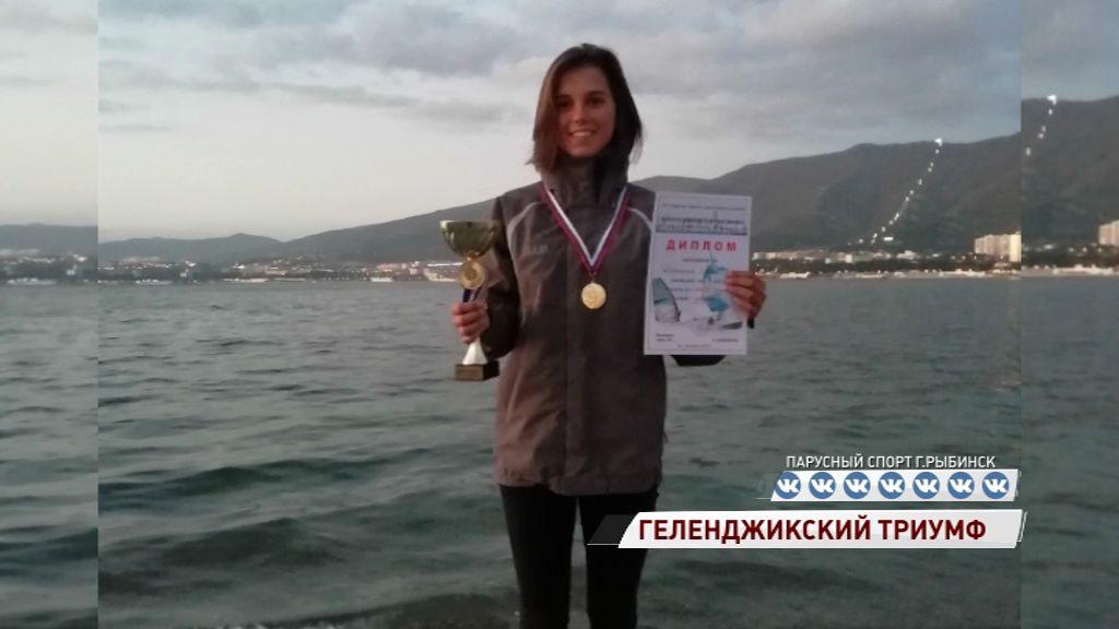 Спортсменка из Рыбинска выиграла «Геленджикскую регату»