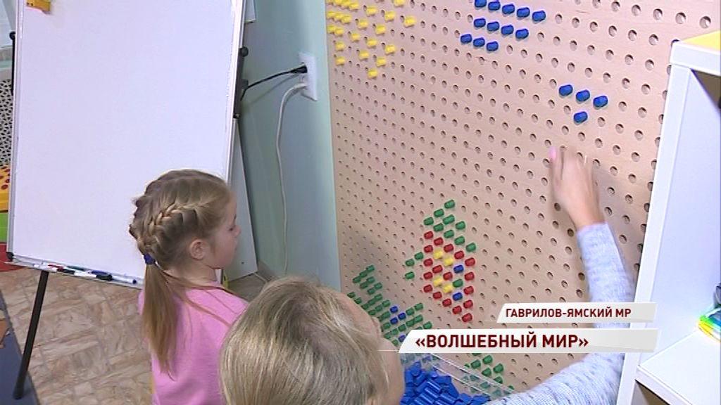 Детский реабилитационный центр получил грант на создание новой программы: как проходят занятия
