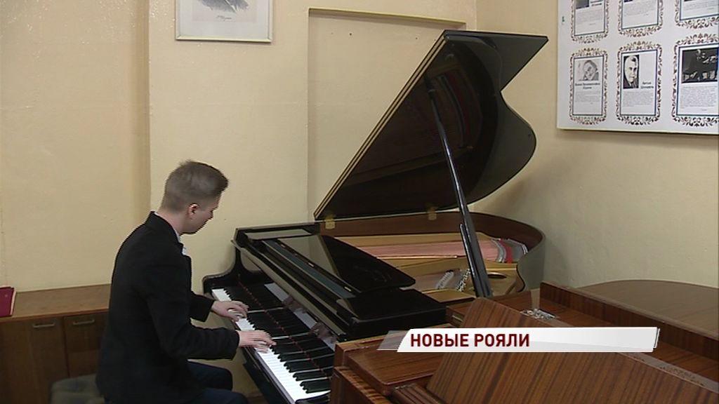 В Ярославском музыкальном училище появились новые рояли