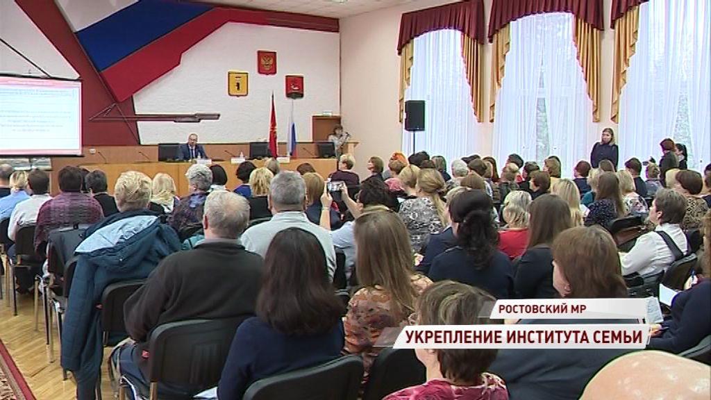 В Ростове обсудили вопросы профилактики семейного неблагополучия