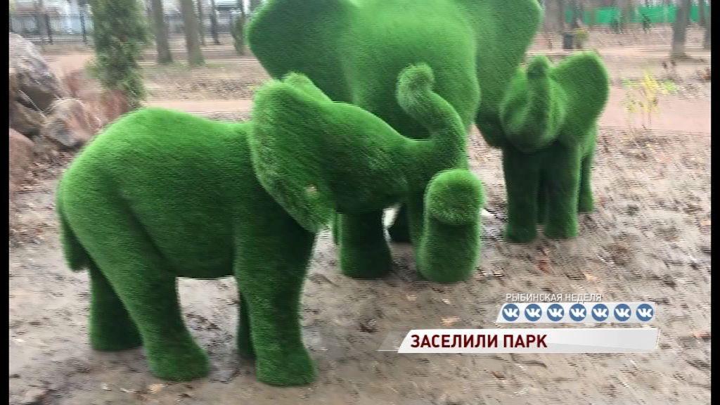 В Карякинском парке появились фигурки животных