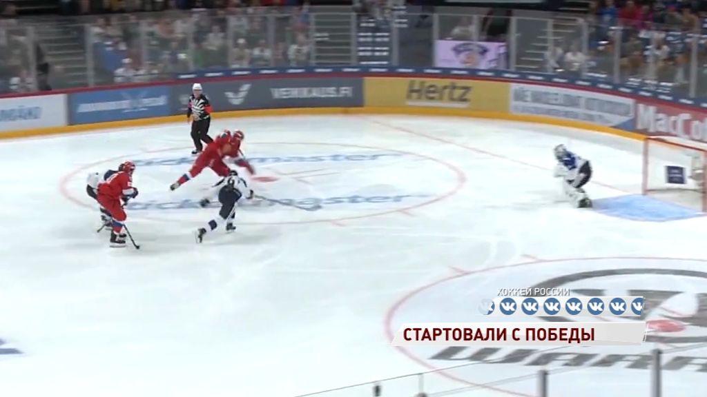 Сборная России выиграла стартовый матч на первом этапе Еврохоккейтура