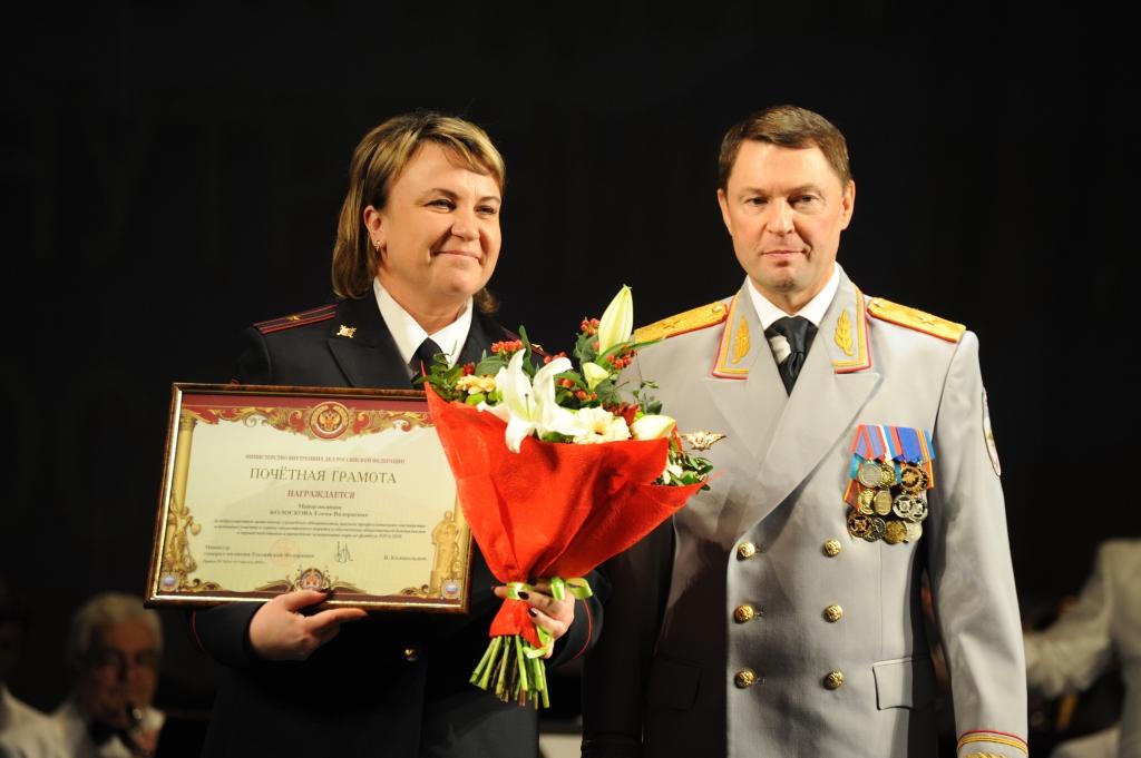 Ярославские полицейские отмечают профессиональный праздник